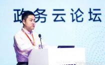 2019可信云大会 | 吕彪:腾讯云TStack,数字生态建设的CPU