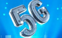 """特朗普""""解禁""""华为,5G未来如何?"""
