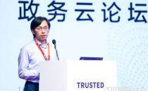 2019可信云大会 | 郭润平:企业服务市场SaaS云端创新