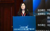 2019云计算开源产业大会丨李晓宇:中国联通云联网与SDWAN联动方案实践