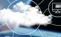 云之旅应从使用同一种云语言开始