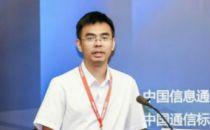 2019云计算开源产业大会丨中国电信雷波:云网融合在边缘云场景中的应用探讨