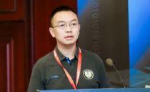 2019云计算开源产业大会丨中国移动研究院杨锋:SD-WAN,中国移动的探索与实践