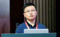2019云计算开源产业大会丨李志刚:聚焦云计算,构筑大平台 助力集团数字化转型