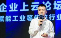 2019云计算开源产业大会丨刘源:物联网与边缘计算应用实践分享