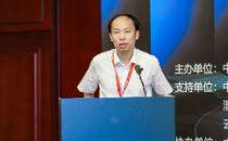 2019云计算开源产业大会丨陈凯:SD-WAN评估方法(2019)解读与评估实践汇报