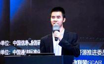 2019云计算开源产业大会丨蒋易民:网商银行微服务之路