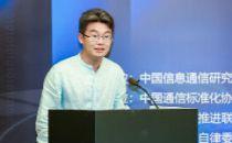 2019云计算开源产业大会丨云摩科技廖小昊:SD-WAN在视频直播行业的应用