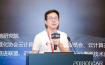 2019云计算开源产业大会丨李建盛:在贡献中学习-企业如何利用开源项目/社区获得技能形成