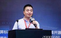 2019云计算开源产业大会丨张君:互联网金融保险场景下的云原生运维增效之道