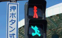 日本将5G定为国家战略 诺基亚表态正与5家日企联手