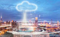 到2023年全球公有云服务支出将增加一倍以上