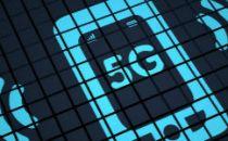 5G商用牌照发放,各地广电网络有哪些新动态?