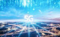 GSMA最新报告:到2025年,中国预计将为5G投资超万亿元