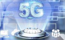 解读韩国等海外运营商5G建网与商用,可给中国哪些启示?