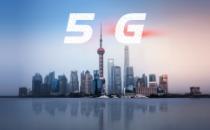 地方竞相布局5G产业赛道 沿海地区卡位第一梯队
