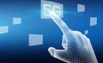 媒体智能应用落地靠5G,视频社交需要想象力
