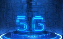 澳门电讯下半年部署5G网络 拟2020年推5G服务