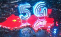 5G的中国时刻