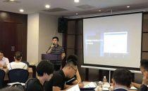 联想企业网盘华东合作伙伴会议成功召开