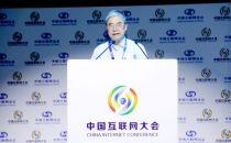 邬贺铨:工业互联网是5G最重要的应用场景