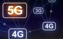 5G时代电信运营商资费模式创新