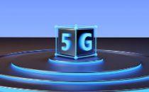 抢占5G产业高点!广州白云区或率先实现5G热点覆盖
