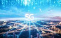 广东已建成近9000座5G基站