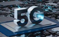 5G时代金融数据中心的智能化发展