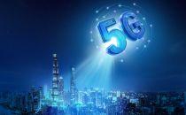 """""""5G+""""时代 智能制造创新无限"""
