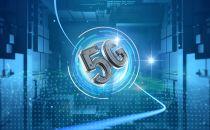 """5G时代 金融或将服务下沉、网点""""无人"""""""