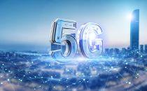 李少谦教授:5G既是公网的机会,也是专网的机会