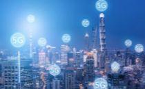 中兴通讯携手中国移动发力5G创新业务孵化
