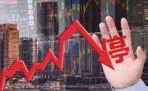 陕西广电网络与华为签订战略合作协议 广电网络冲击涨停