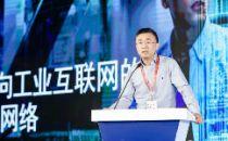 高通技术标准高级总监李俨:面向工业互联网的5G网络
