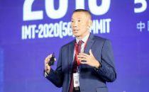 英特尔网络平台事业部副总裁Alex Quach:5G基础设施创新
