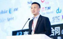 上海诺基亚贝尔程刚:5G赋能行业应用