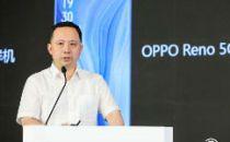 OPPO标准研究中心标准总监唐海:向5G未来更进一步