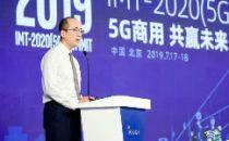 中国信通院张翔:全面创新的5G射频和性能测试解决方案