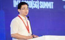 中国移动通信集团周胜:5G网络测试与性能评价