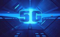 核心标准R16预计定案 5G 2020产业荣景可期