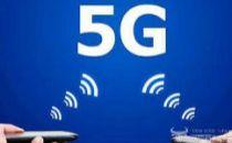 5G基站或进室内:解决覆盖不足问题,辐射量会很有限