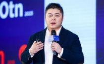 GSMA大中华区公共政策总经理关舟:5G赋能产业转型的政策思考