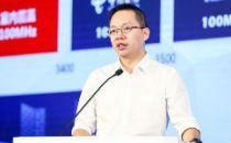 中国铁塔技术部无线技术总监邹勇:面向5G的室分共享解决方案