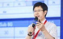IMT-2020(5G)推进组5G承载工作组专家胡昌军:发布《5G同步组网架构及关键技术白皮书》