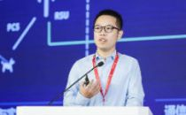 IMT-2020(5G)推进组C-V2X工作组彭晋:发布《LTE-V2X安全技术白皮书》(附下载)