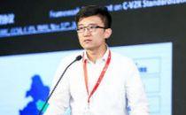 奥迪中国数字化业务与网联汽车研发总监尹晓航:奥迪数字化业务赋能智能网联汽车研发