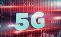 "5G+AI,自动驾驶进入""中国时间"""