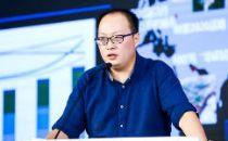 中国移动雄安产业研究院智慧城市解决方案总监葛鹏:5G智慧城市展望