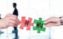 9.5亿元!杭钢股份收购集团云数据公司进军IDC行业